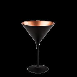 Verre à Martini cuivre 24 cl